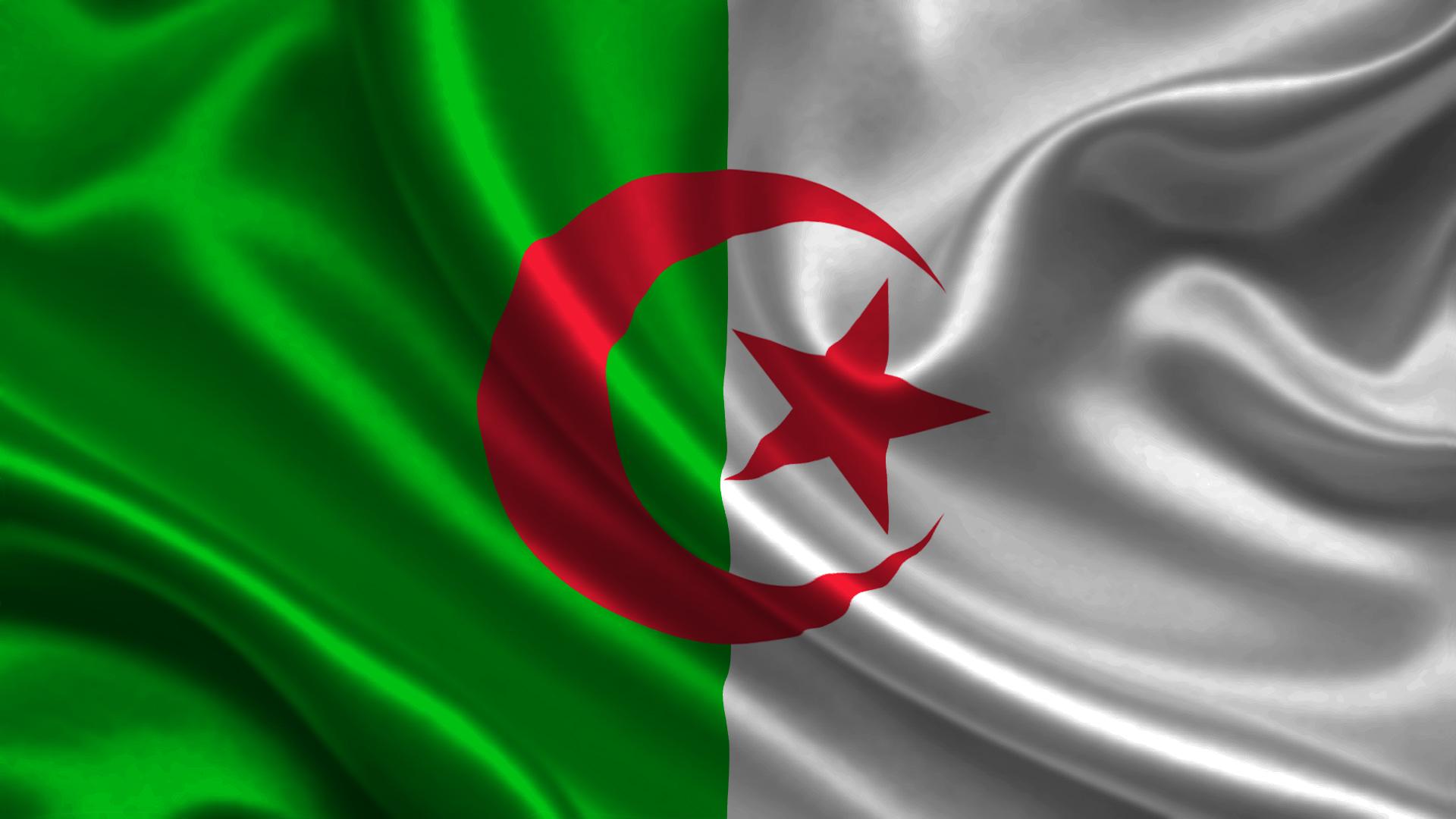 جزائرية و أفتخر