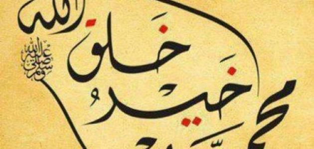 كلمات من ذهب  عن الرسول صلى الله عليه وسلم